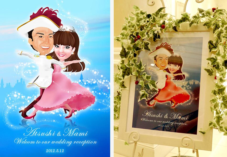 Weddingbord
