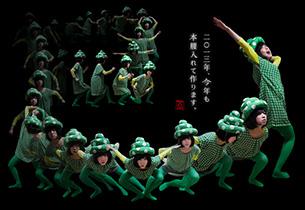 2015巳年年賀状企画